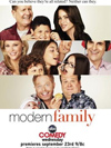 modernfamilly